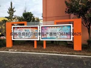 重庆宣传栏、重庆宣传栏制作厂家