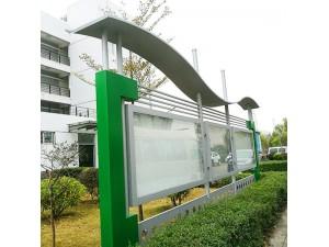 崇文区磁器口加工焊接不锈钢货架宣传栏上门服务