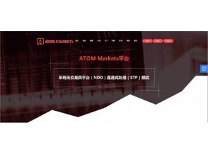 ATOM 外汇平台纯手续费平台 保本收益外汇资管