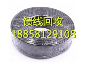 浙江金升馈线回收公司188.5812.9108