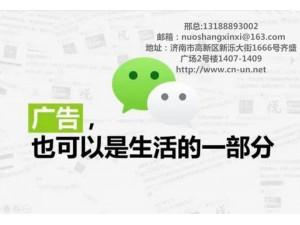 济南网站优化排名