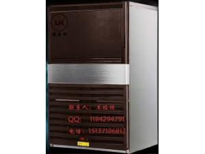 郑州制冰机多少钱一台