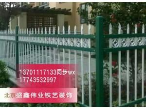 北京铁艺围栏生产加,电话预约优惠