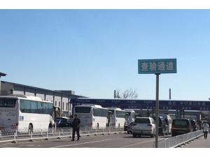 北京二手车外迁过户,需要的手续和流程