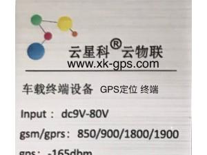 苏州GPS定位 苏州车载GPS 苏州云星科品牌GPS定位