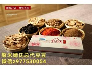 婧氏舒芯宝豆豆讲有了这些症状,节育环千万要拿下来。