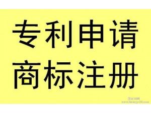 陕西省商标咨询商标注册商标申请西安商标申请商标注册