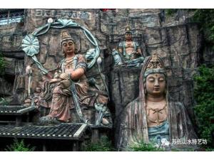深圳市南方国际广场景观