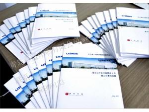 青岛彩蓝印刷 数码打印 广告设计 使用手册