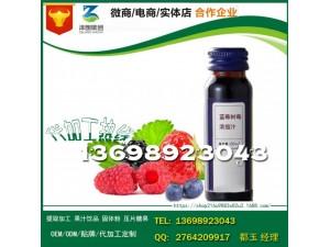 南京周边蓝莓枸杞植物饮品多样配方贴牌代加工厂家