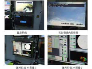 上海CCTV管道检测公司