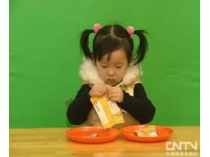美国防儿童打开包装测试