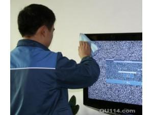 天津电视机维修液晶电视维修 各种故障维修维修