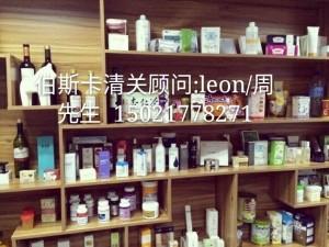 韩国化妆品进口报关代理 上海啫喱水进口清关