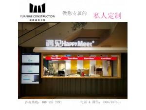 集装箱设计小商业园区 活动板房便利店 上海预制集装箱