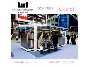 专业集装箱改造餐吧咖啡店 快拼房商铺酒吧 杭州集装箱房屋改造
