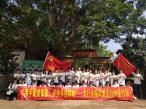 深圳周边农家乐九龙生态园一个家庭出游公司团建的好去处