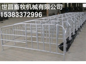 热镀锌母猪定位栏生产厂家销售定位栏价格
