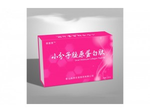小分子钙   片剂粉剂颗粒剂加工代加工外贸营销 源头厂家