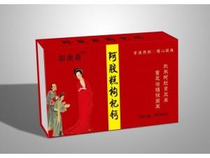 女性补气血吃阿胶糕枸杞钙效果更明显 山东供应优质产品