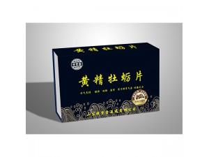 报价合理的黄精牡蛎片_山东口碑好的祥宏堂医药片剂提供