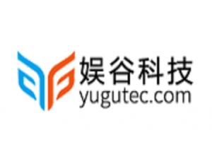 安徽娱谷API聚合系统的功能