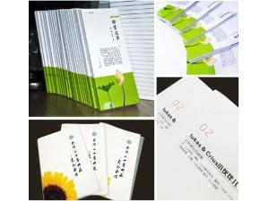 青岛彩蓝印刷 企业画册 数码打印 设计制作名片 广告