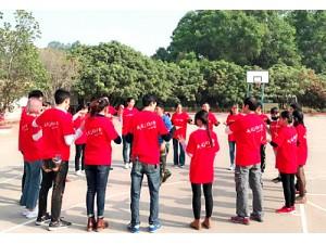 深圳公司员工组织一次集体活动去哪好玩呢