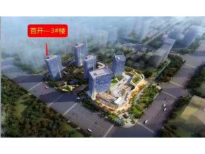 济南唐冶中心公寓这么火 有谁买过 出来说说到底怎