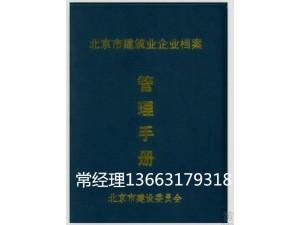办理北京公司国地税异常手续流程及公司注销看点