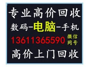北京二手相机回收专业回收单反相机