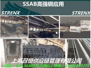 S690QL耐低温调质高强钢化学成分