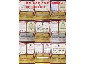 在哪里能申请中国绿色环保产品