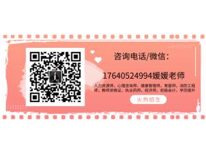 2019年沈阳健康管理师怎么报考健康管理师考试时间