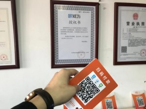 深圳市云汇信息科技有限公司