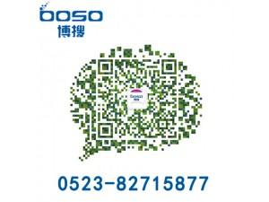 新手淘宝店铺运营推广-扬州博搜专业分享