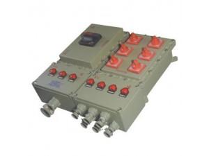 BXD一口D系列防爆动力配电箱(动力检修)