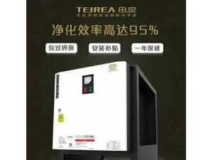 低排12000风量油烟净化器田尼油烟净化器科定制商用厨房无烟