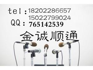 天津房屋抵押贷款的要求和利息