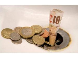 货币基金赎回几天才能到账?