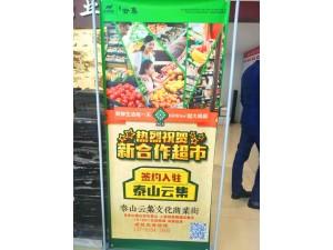 泰安泰山云集商业街【周边规划】【消费人群】【价值分析】