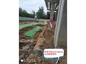 北京专业桥墩打桩房屋地基基础打桩加固