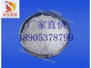 山东德盛专业生产硫酸锆工业试剂线下交易
