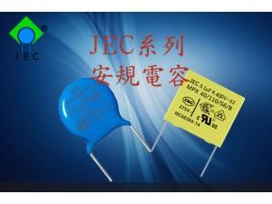 辨别陶瓷电容器与钽电解电容的区别