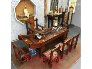 老船木茶桌椅组合 中式实木家具功夫茶几泡茶桌 阳台茶艺桌