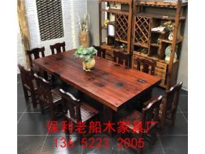 老船木餐桌椅全实木家具饭桌餐厅长桌聚会中式西式聚餐晚会会议桌