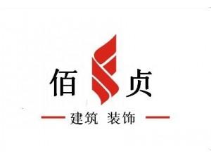 上海浦东别墅外墙翻新修补、别墅墙面喷砂、外墙喷真石漆