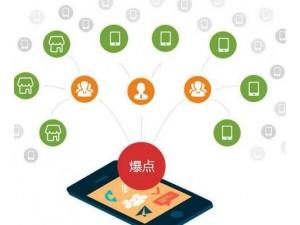 微信分销平台应该如何去实现运营?