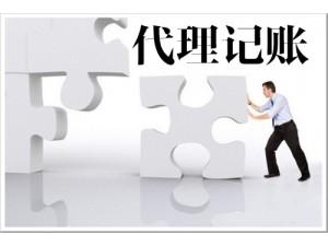 深圳南山餐饮公司代账报税
