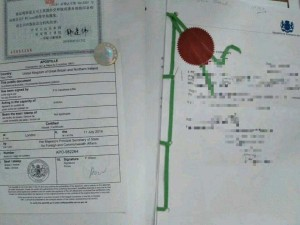 法国学历学位公证领事认证办理